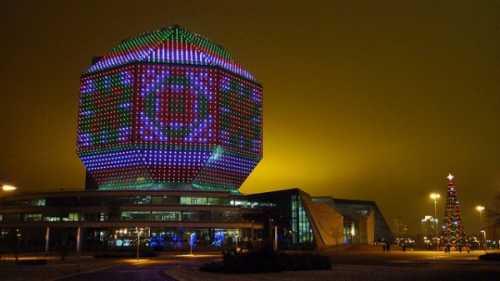 национальная библиотека беларуси официальный сайт и видеообзор
